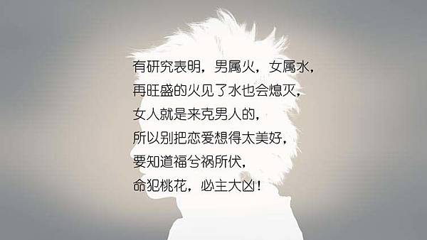 閉曾淏 (85)