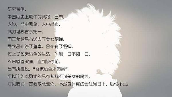 閉曾淏 (86)