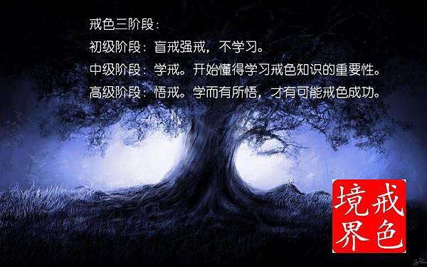 閉曾淏 (88)