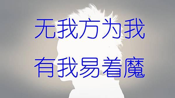 閉曾淏 (100)