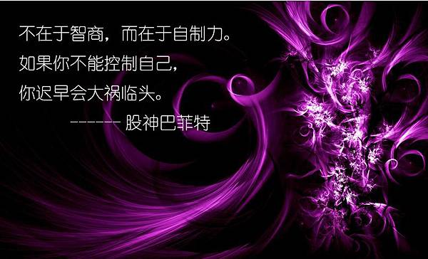 閉曾淏 (108)