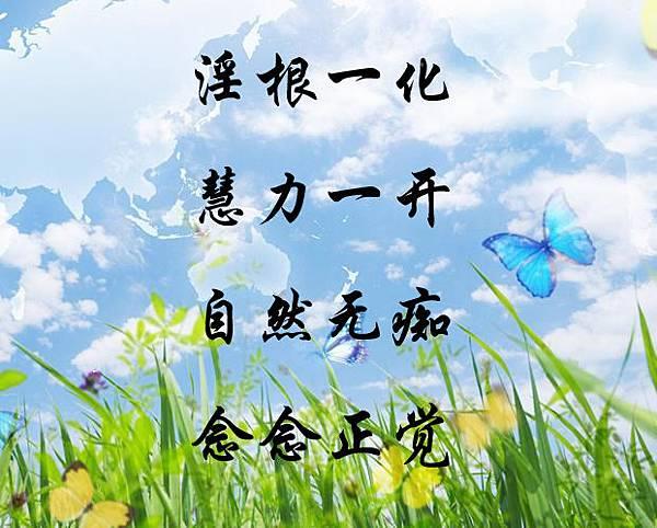 閉曾淏 (111)