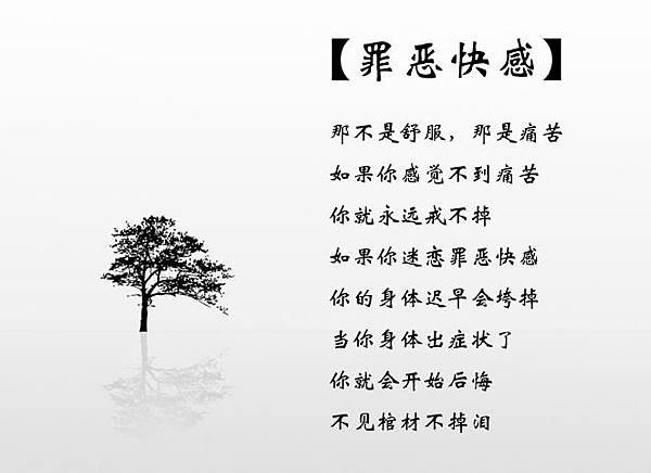 閉曾淏 (117)