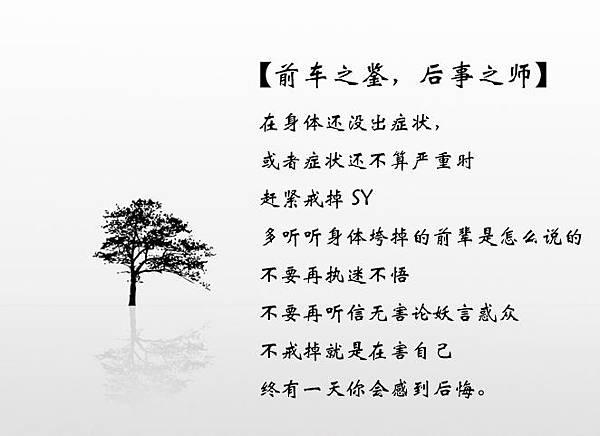 閉曾淏 (118)