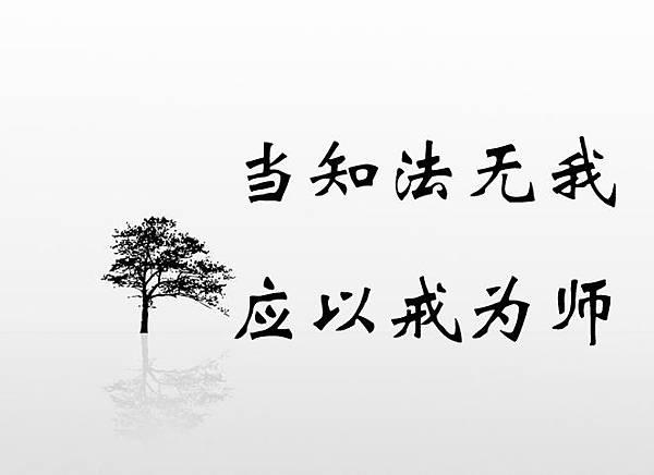 閉曾淏 (121)