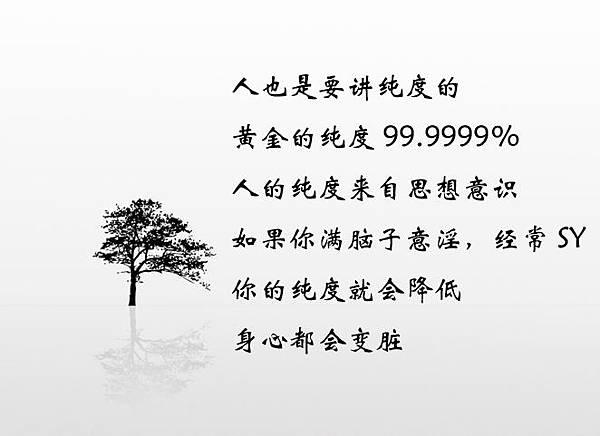 閉曾淏 (124)