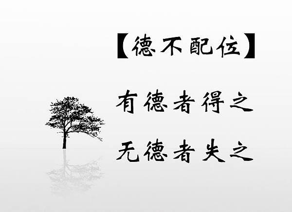 閉曾淏 (125)