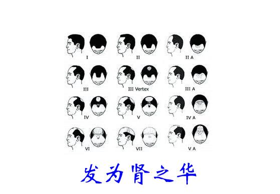 閉曾淏 (128)