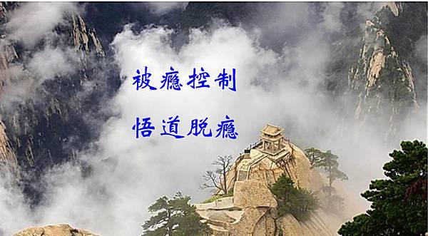 閉曾淏 (129)