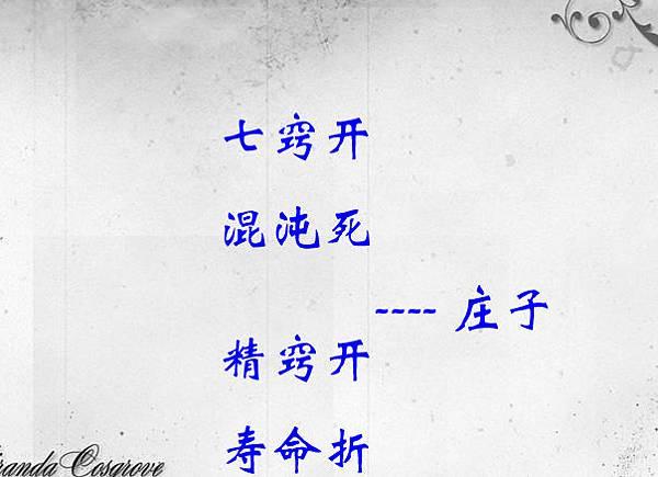 閉曾淏 (130)