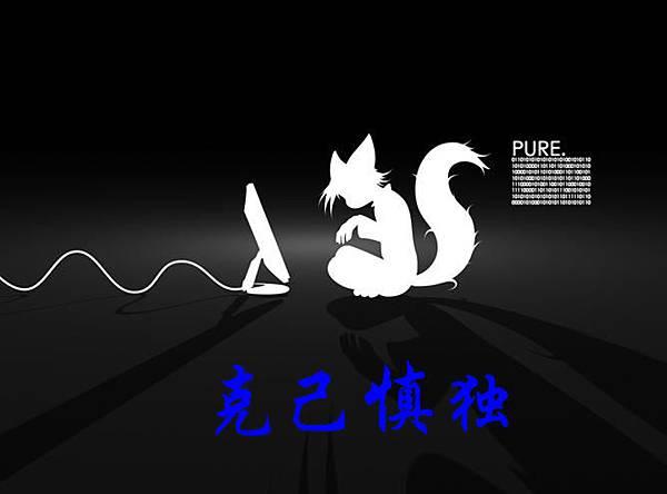 閉曾淏 (152)