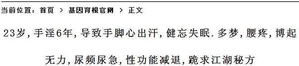 閉曾淏 (154)