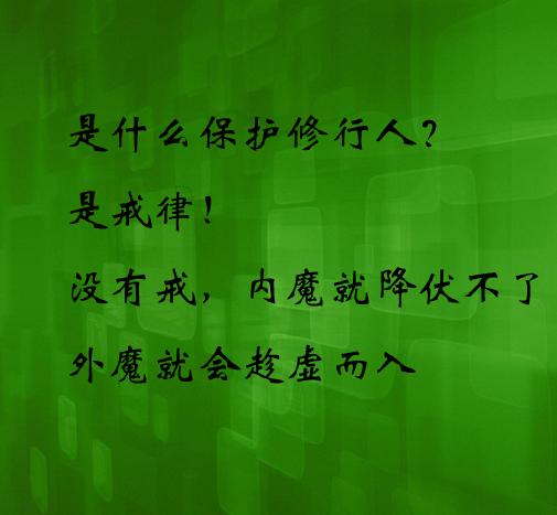 閉曾淏 (162)