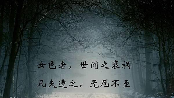 閉曾淏 (172)