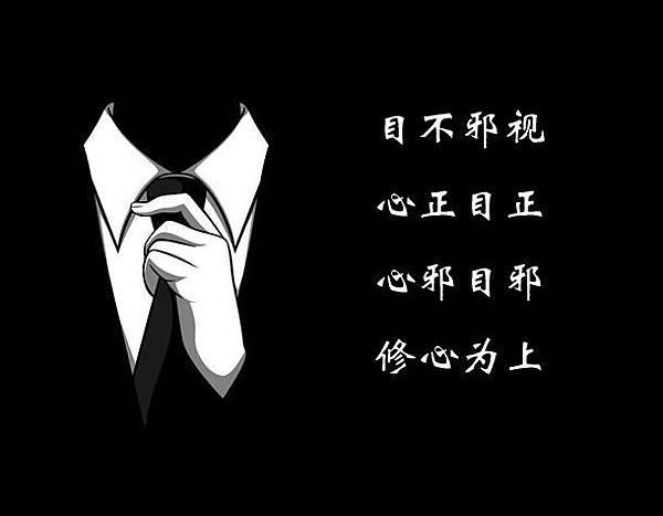 閉曾淏 (176)