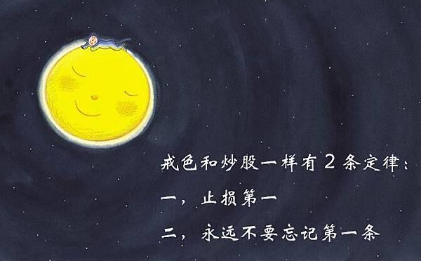 閉曾淏 (184)