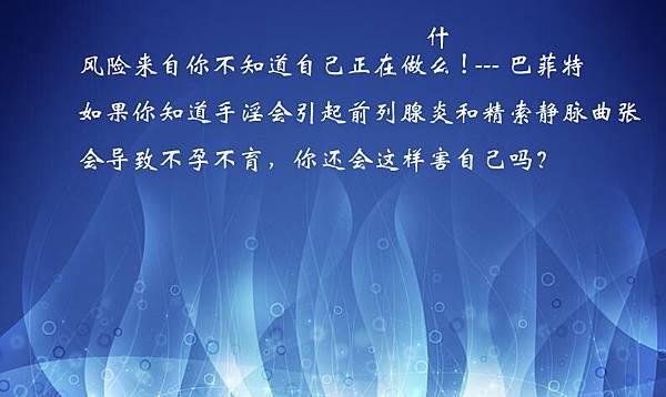 閉曾淏 (185)
