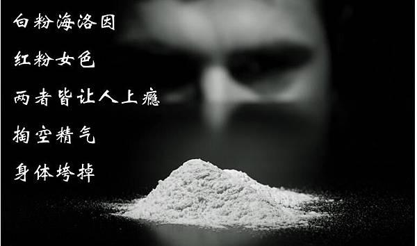閉曾淏 (187)