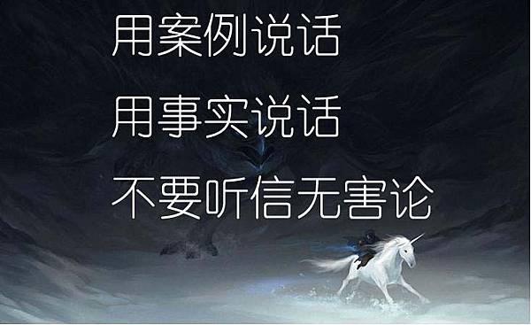 閉曾淏 (209)