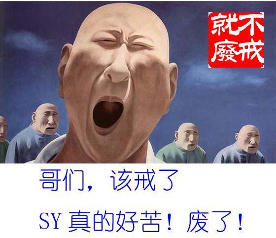 閉曾淏 (262)