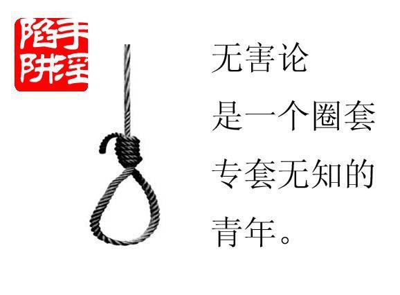 閉曾淏 (269)