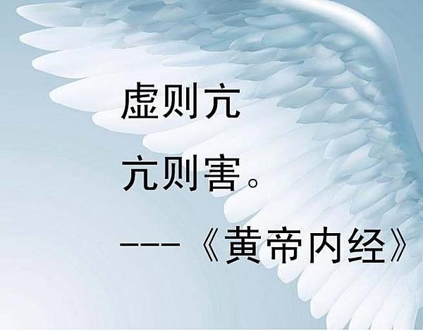 閉曾淏 (281)