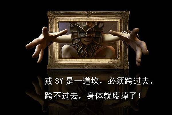 閉曾淏 (295)