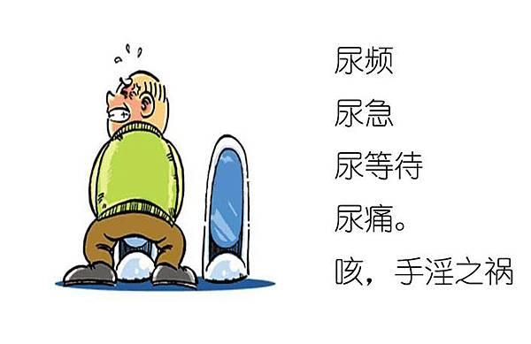 閉曾淏 (296)