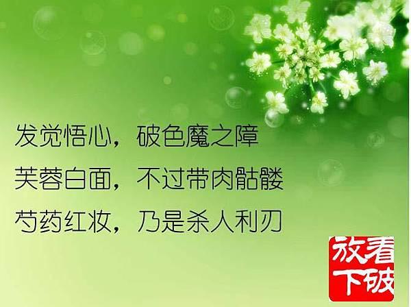 閉曾淏 (299)