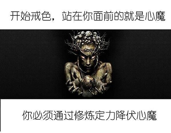閉曾淏 (305)