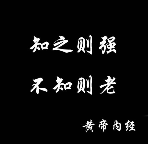 閉曾淏 (321).jpg