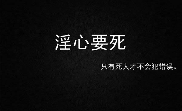 閉曾淏 (479).jpg