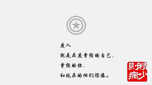 閉曾淏 (862).jpg