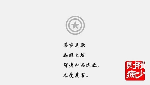 閉曾淏 (877).jpg