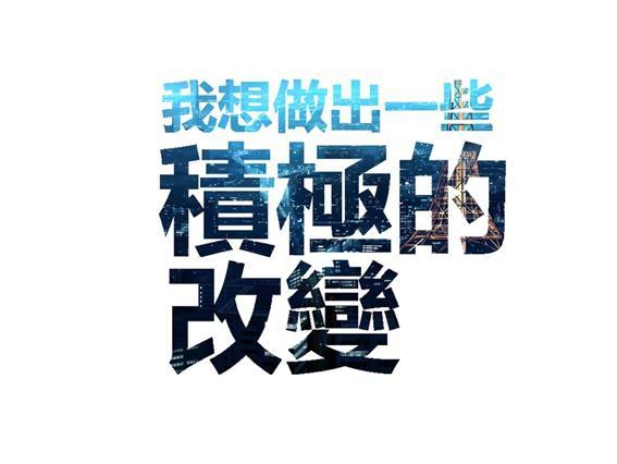 閉曾淏 (4379).jpg