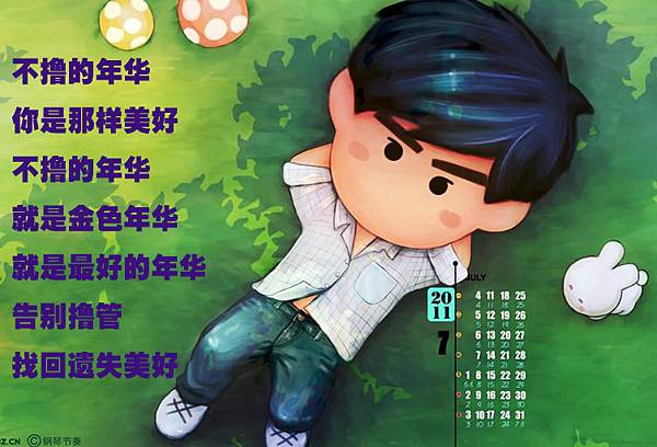湮滄 (28)