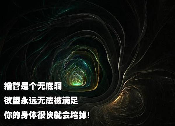 湮滄 (76)