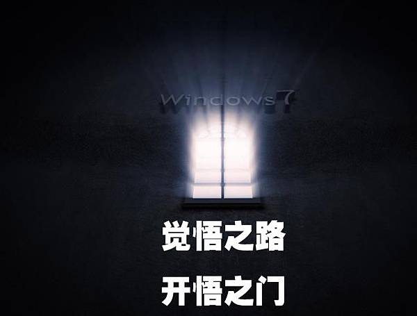 赽粟滄 (92)