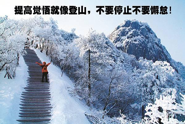 曾砑撈滄 (71)