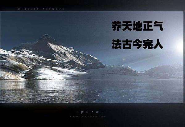 滄 (105)