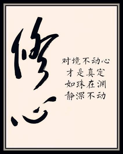 賭 (1506).jpg