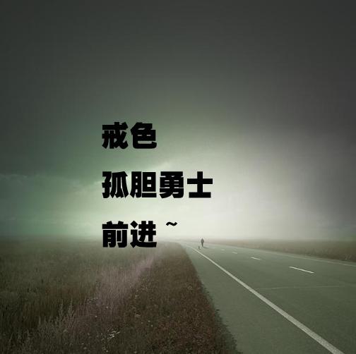 湮滄 (93)