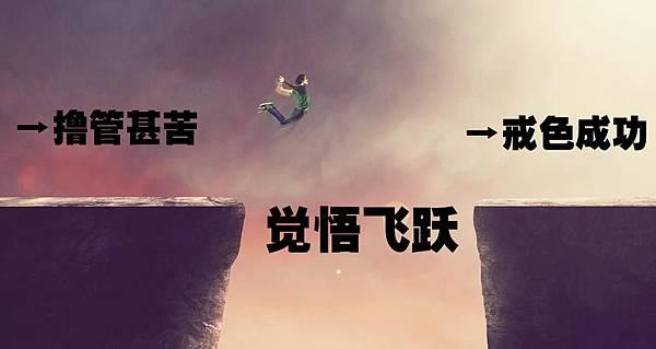 湮滄 (15)