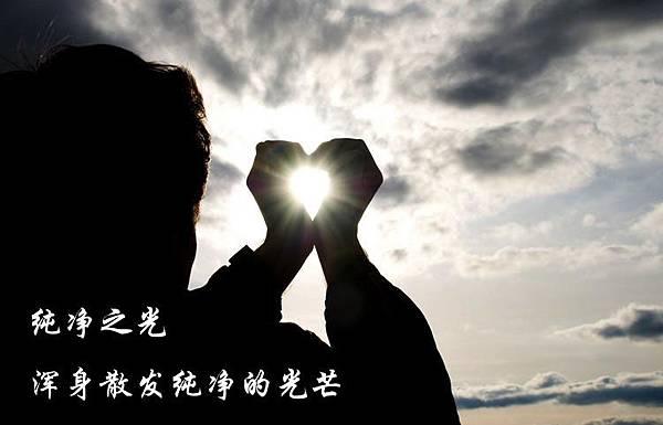 閉曾蔥睦 (1)