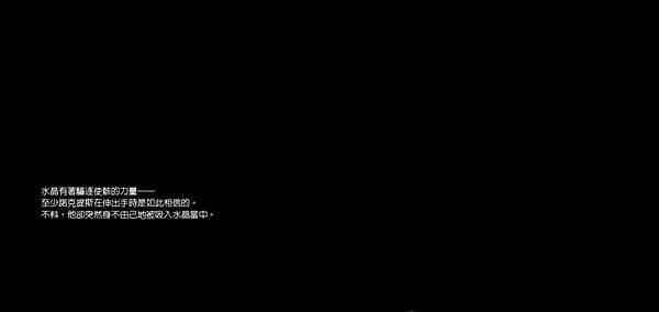 FINAL FANTASY XV_20170330012106.jpg