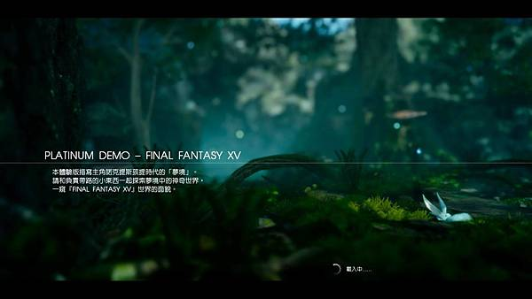 PLATINUM DEMO – FINAL FANTASY XV_20170319211241.jpg