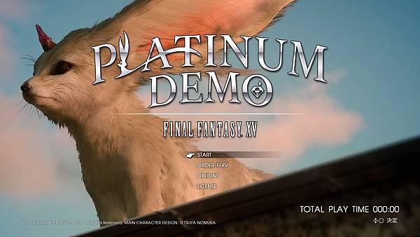 PLATINUM DEMO – FINAL FANTASY XV_20170319210945.jpg