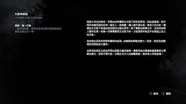 Tomb Raider_ Definitive Edition.jpg