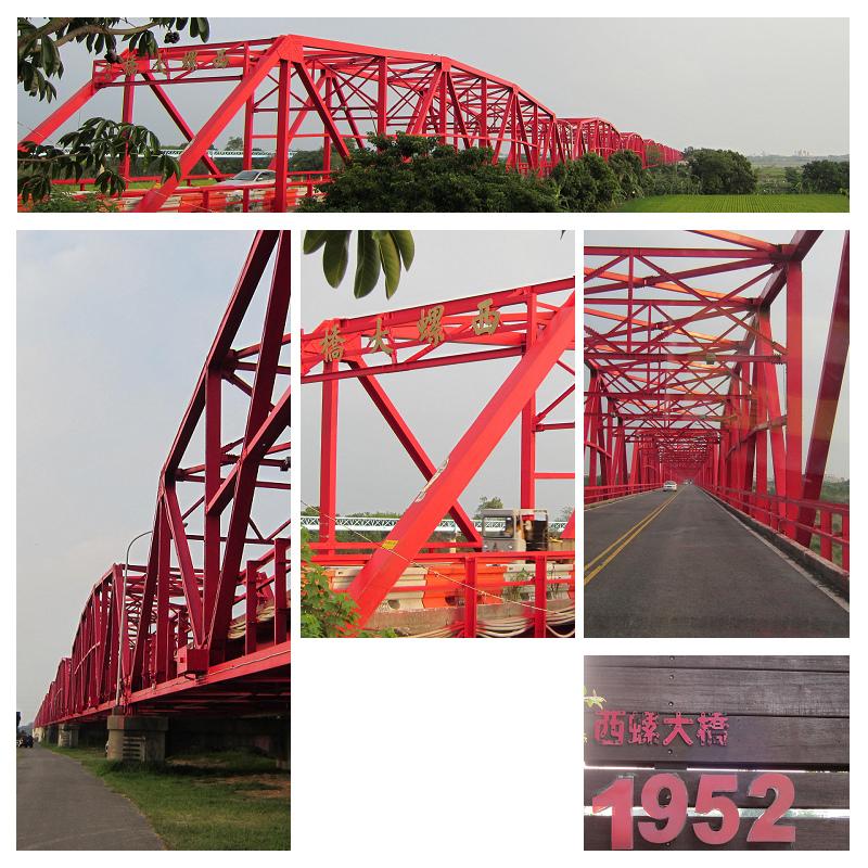 西螺大橋A