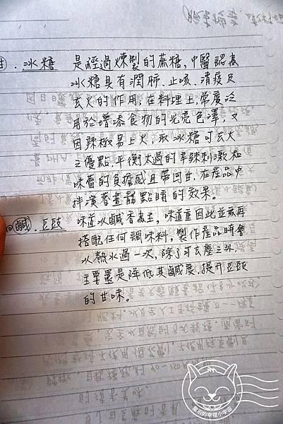 20140720-04